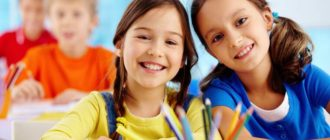 школьницы в ожидании каникул