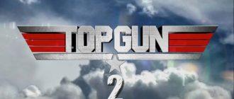 постер к киноленте «Лучший стрелок 2»