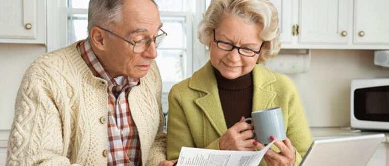 люди пенсионного возраста