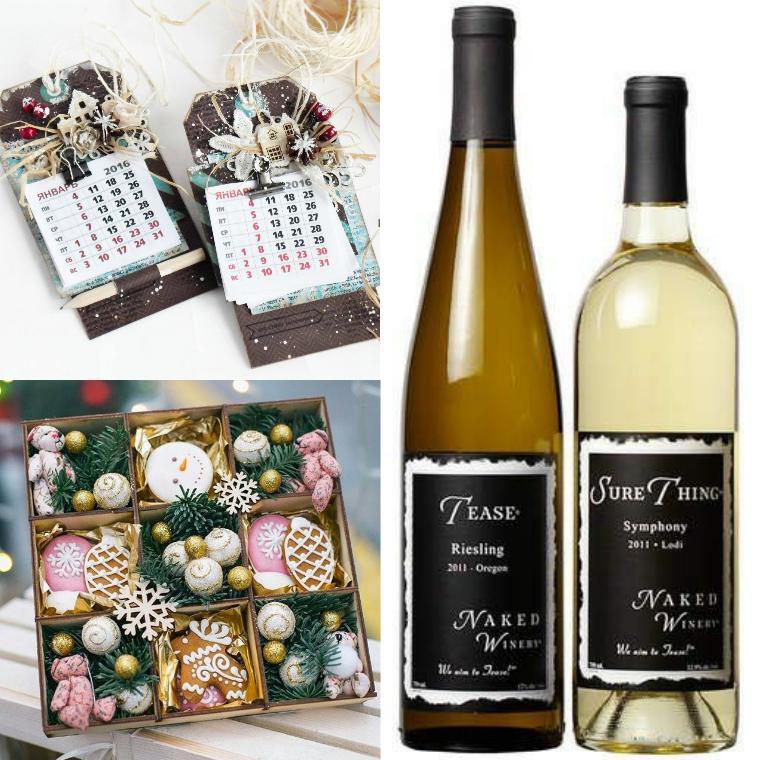вино, пряники, календарь