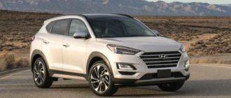 новая модель Hyundai Tucson 2019