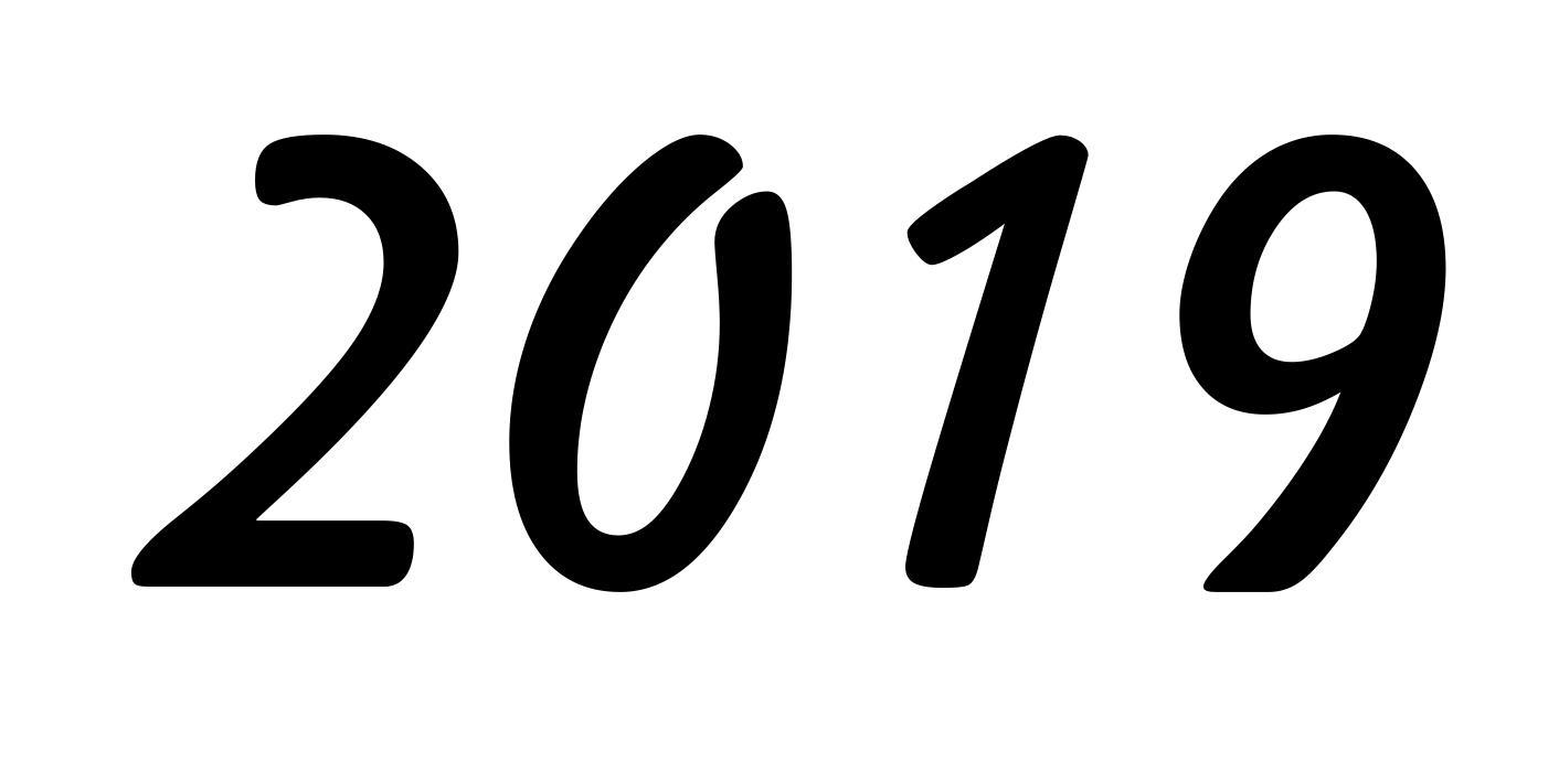трафарет цифры 2019