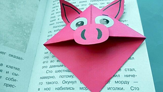 закладка в виде символа 2019 года свинки