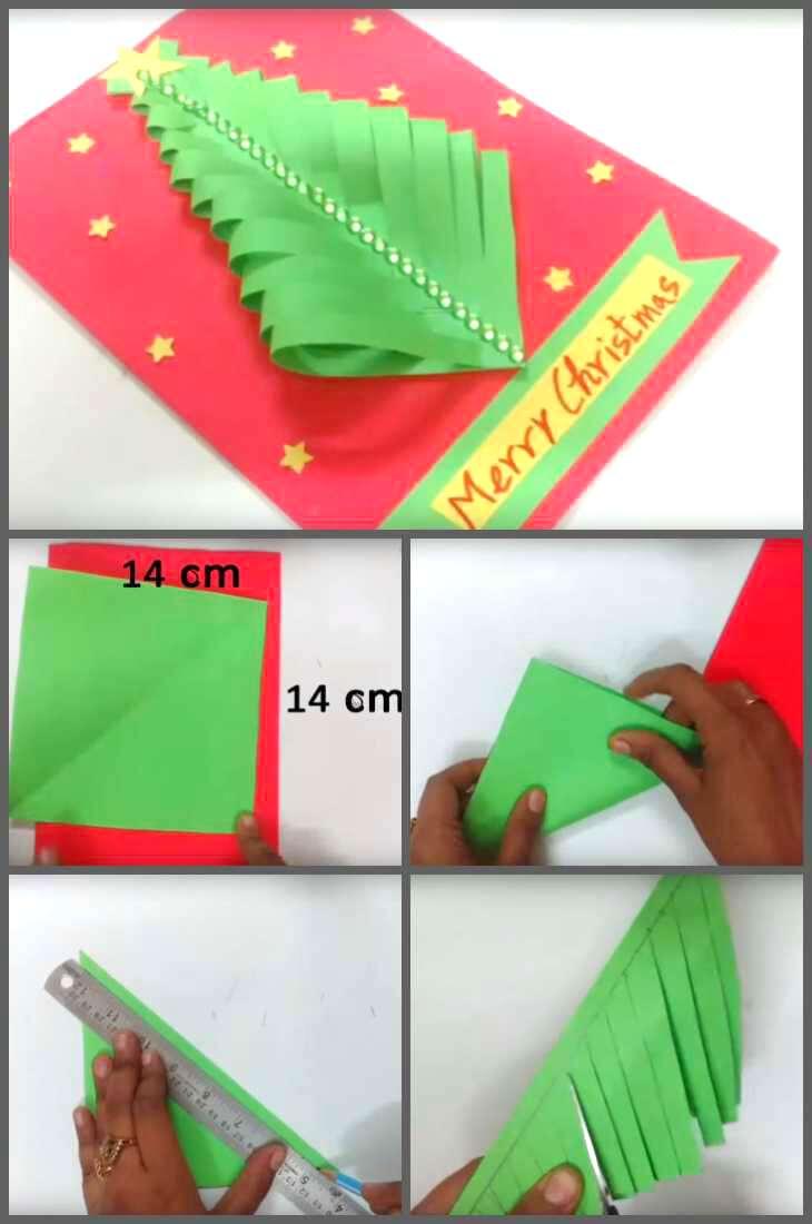 пошаговое изготовление новогодней открытки своими руками